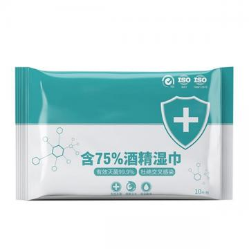 Custom 500PCS Non-woven Fabric 75% Alcohol Wipes Disinfectant Cleaning Wet Wipes
