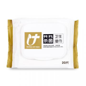 HUAYU Custom Packaging Without Added Nonwoven Sterilizing 75% Medical Alcohol Wet Wipes